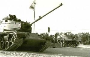 טקס הקמת חטיבה 1972