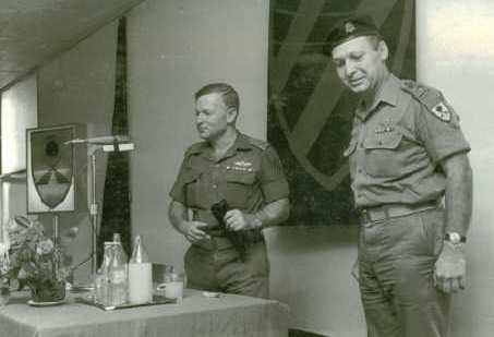 """האלוף ברן וטוביה רביב (המח""""ט), כנס קציני החטיבה, 1972"""