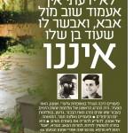 gidongiladi-israel-today-26052017