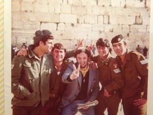 בסידרת חינוך בירושלים אחרי שעזבנו את המוצבים בתעלה
